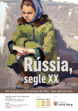 Rússia, segle xx